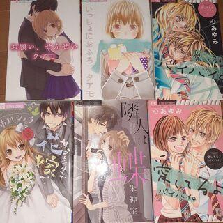 ベツコミ Sho-comi 短編少女漫画読切3フワラーコミックス