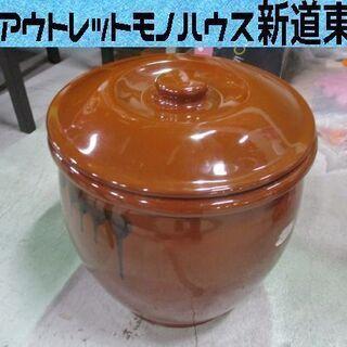 常滑焼 甕 直径28cm×深さ30cm 蓋つき 瓶 かめ …