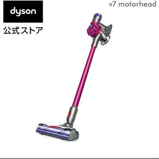 【中古】ダイソン掃除機 ピンク コードレスクリーナー