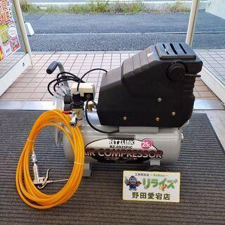 RETZLINK RZ-0925 エアーコンプレッサー【リ…