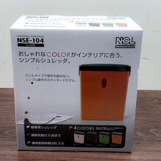 【ハッピー西葛西店】パーソナルシュレッダー ナカバヤシ 【…