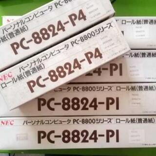 【ネット決済】ロール紙 普通紙