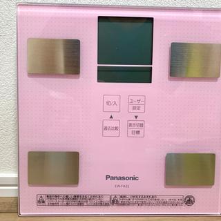【お譲り先決定】パナソニック体重計・体組成計(ピンク)/取りに来...