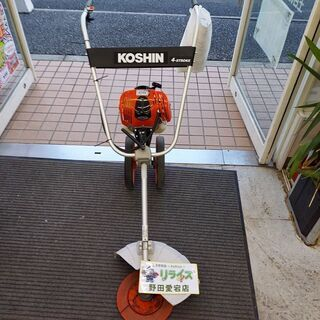 工進 EBC-35CK エンジン草刈機【リライズ野田愛宕店…