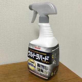 【ネット決済】リンレイ ウルトラハードクリーナー 油汚れ用