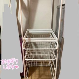 IKEA ALGOT 収納 メッシュバスケット&ハンガーラ…