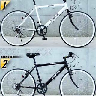 【ネット決済】クロスバイク graphis