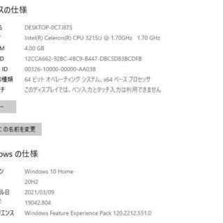 最新Windows10+office 新品爆速SSD256GB NEC NS150/D Celeron-3215U/4GB/15.6インチ/USB3.0/WEBカメラ/HDMI/無線/DVDマルチ/便利なソフト − 東京都