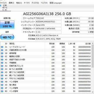 最新Windows10+office 新品爆速SSD256GB NEC NS150/D Celeron-3215U/4GB/15.6インチ/USB3.0/WEBカメラ/HDMI/無線/DVDマルチ/便利なソフト - 売ります・あげます