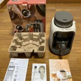 【ネット決済】TESCOMコーヒーメーカー 今年6月に購入品した...