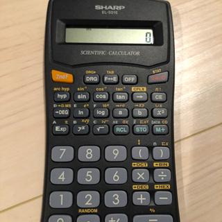 【ネット決済】【すぐ使えます】関数電卓