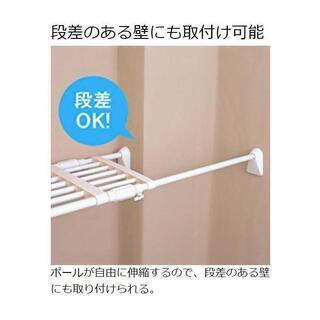 突っ張り棚 110cm~190cm ①