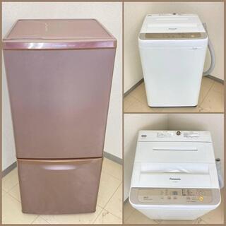 【地域限定送料無料】【国産良品セット】冷蔵庫・洗濯機 AR…