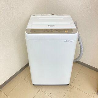 【地域限定送料無料】【国産良品セット】冷蔵庫・洗濯機 ARA082603  DSB082608 − 東京都