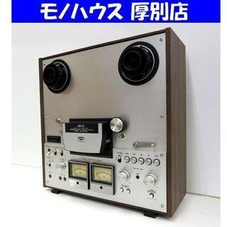 AKAI オープンリールデッキ GX-630D 4-TRACK ...