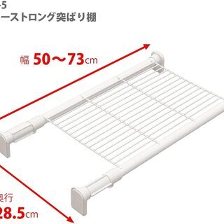 【3個セット】平安伸銅工業 突っ張り棚 強力タイプ メッシュ ホ...