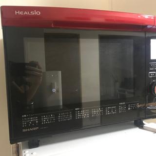 ヘルシオ ウォーターオーブン AX-MX-R