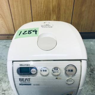 1284番 象印 マイコン炊飯ジャー✨NS-ND05‼️