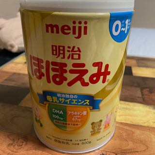 【ネット決済】明治 ほほえみ 缶 1缶