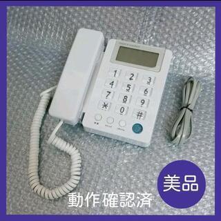 ★ 固定電話機 小形 動作確認済!