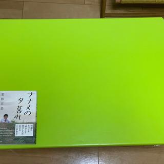 ローテーブル グリーン
