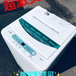 ET1298番⭐️ヤマダ電機洗濯機⭐️ 2017年式
