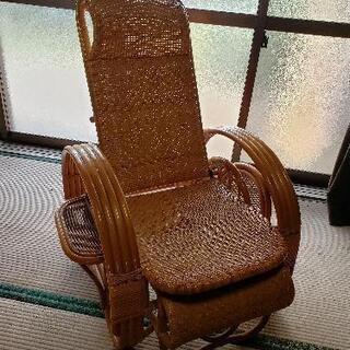 藤 寝椅子 パーソナルチェア