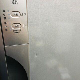 【HITACHI】 日立 ノンフロン冷凍冷蔵庫 R-K320GV(S) 3ドア 315L 2016年製 - 富山市