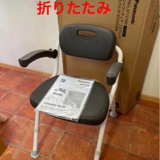 介護用シャワーチェア ユクリア ミドルSP 折りたたみ お風呂椅子
