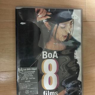 DVD Bo A