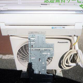 ☆パナソニック Panasonic CS-EX223C-W イン...