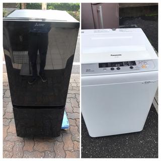 【2015年製国産メーカー】冷蔵庫・洗濯機セット