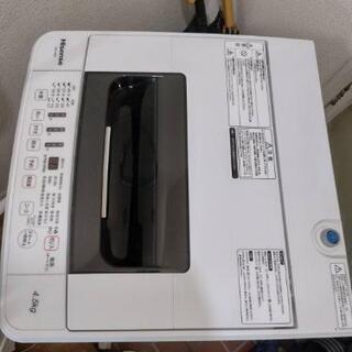 【ネット決済】只今ご相談中です。全自動洗濯機 4.5kg His...
