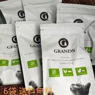 ☆GRANDS グランツ キャットフード チキン&サーモン…
