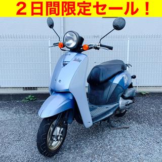 ※9/25まで。ホンダ トゥデイ/HONDA AF61 Toda...