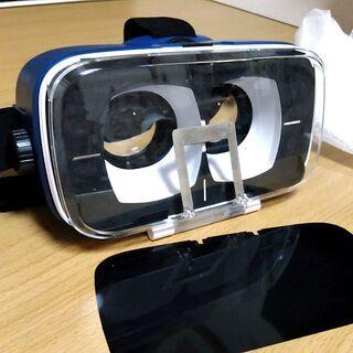VRゴーグル スマホ用 使えますがジャンク扱い