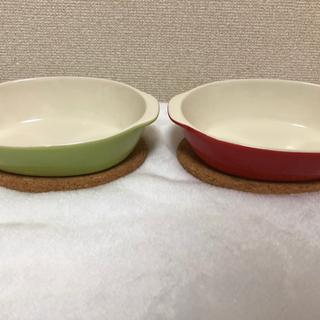 【ネット決済】グラタン皿 ペア(コルク鍋敷付き)