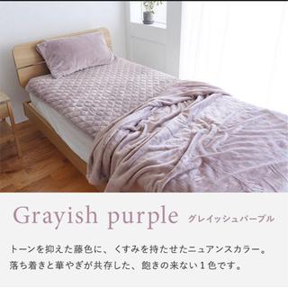 【未使用品】セミダブル 冬用敷きパッド
