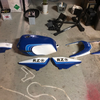 RZ250.350外装セット