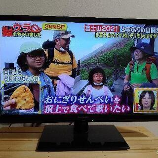 【中古】液晶テレビ Panasonic TH-24D300