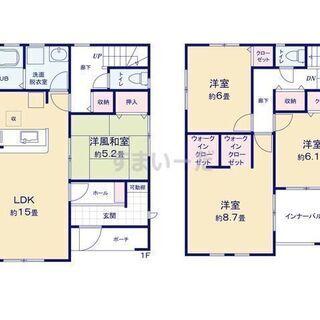 🏠新築分譲開始🏠限定3区画💁♂️月々6万円台でご購入いただけます!!