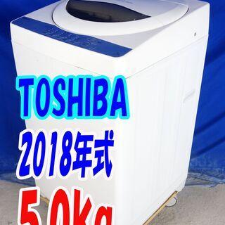 🍁激安❕🍁Y-0914-118✨洗濯機🍂小傷があるため2018年...