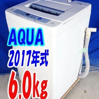 🍁小傷があるため激安価格❕🍁Y-0914-119✨洗濯機🍂201...