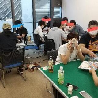 10/31川越ボードゲーム会(どなたでも参加OK)