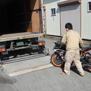 バイクの輸送はスマイリー!! 全国輸送! パワーゲート付き車両
