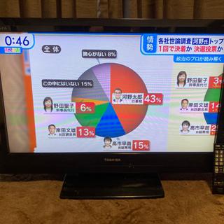 東芝 32型 液晶テレビ