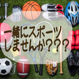 ゆるーく運動やイベント楽しみませんか??😊
