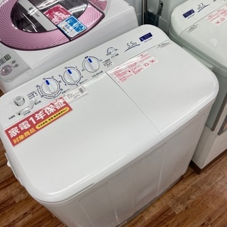 【お探しの方必見】2槽式洗濯機 未使用品