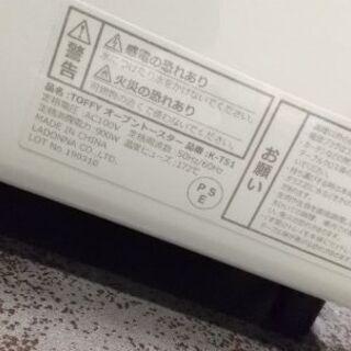 TOFFY オーブントースター - 家電