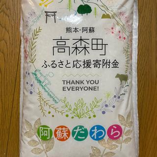 【新米】熊本県産 阿蘇だわら5kg未開封品